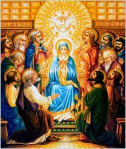 Con María a un Nuevo Pentecostés